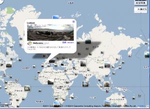 googlemapスペイン