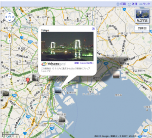 googlemap webcamera
