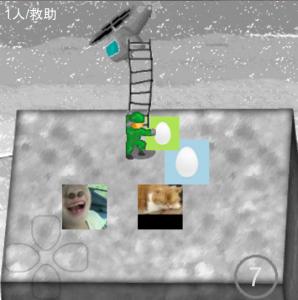 follower_rescue_screen