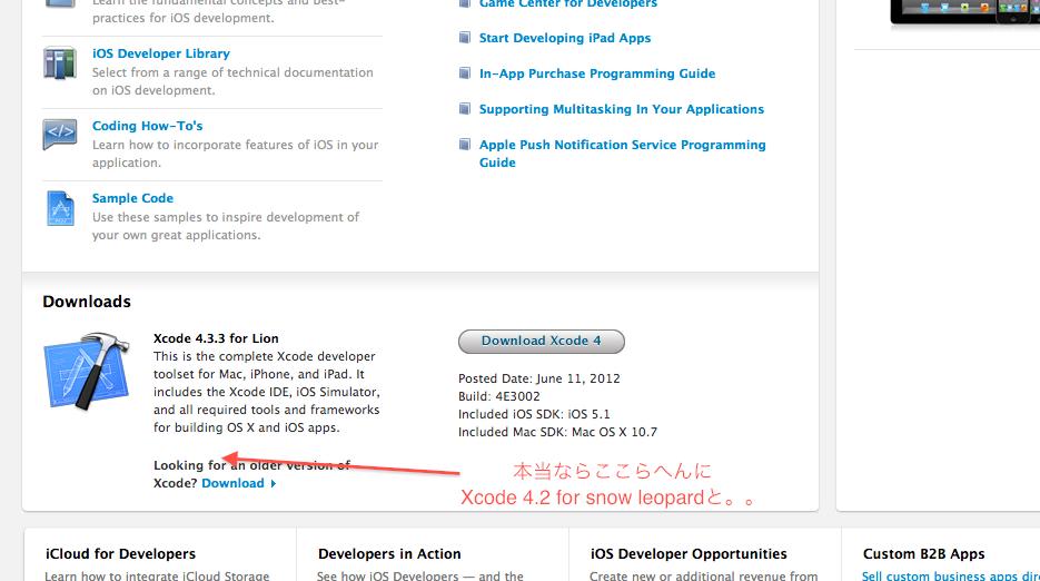Mac OS snow leopard xcode4.2